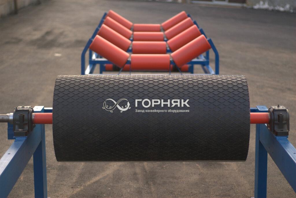 Заводы конвейерного оборудования екатеринбург цена на подсолнечник в украине по элеваторам