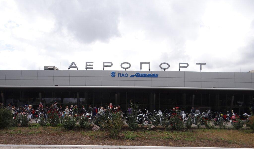 аеропорт — Міжнародний аеропорт Маріуполь — Донецька область, фото №2