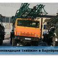 Промбурвод, Услуги бурения скважин в Барнауле