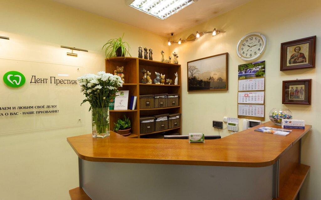 стоматологическая клиника — Дент Престиж — Москва, фото №1