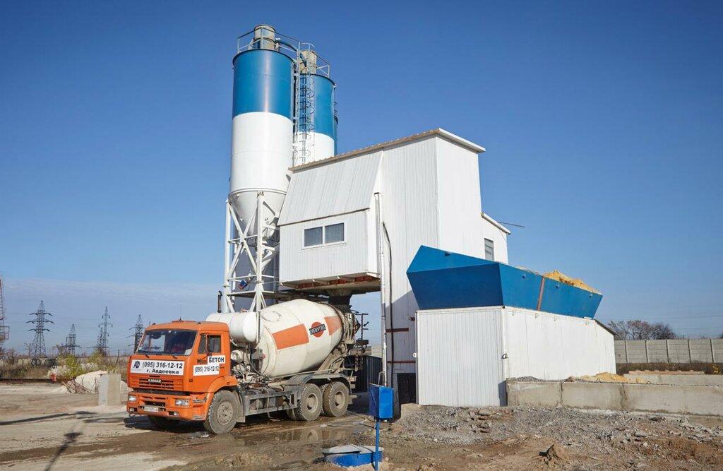 Завод бетона мытищи фибробетон м150