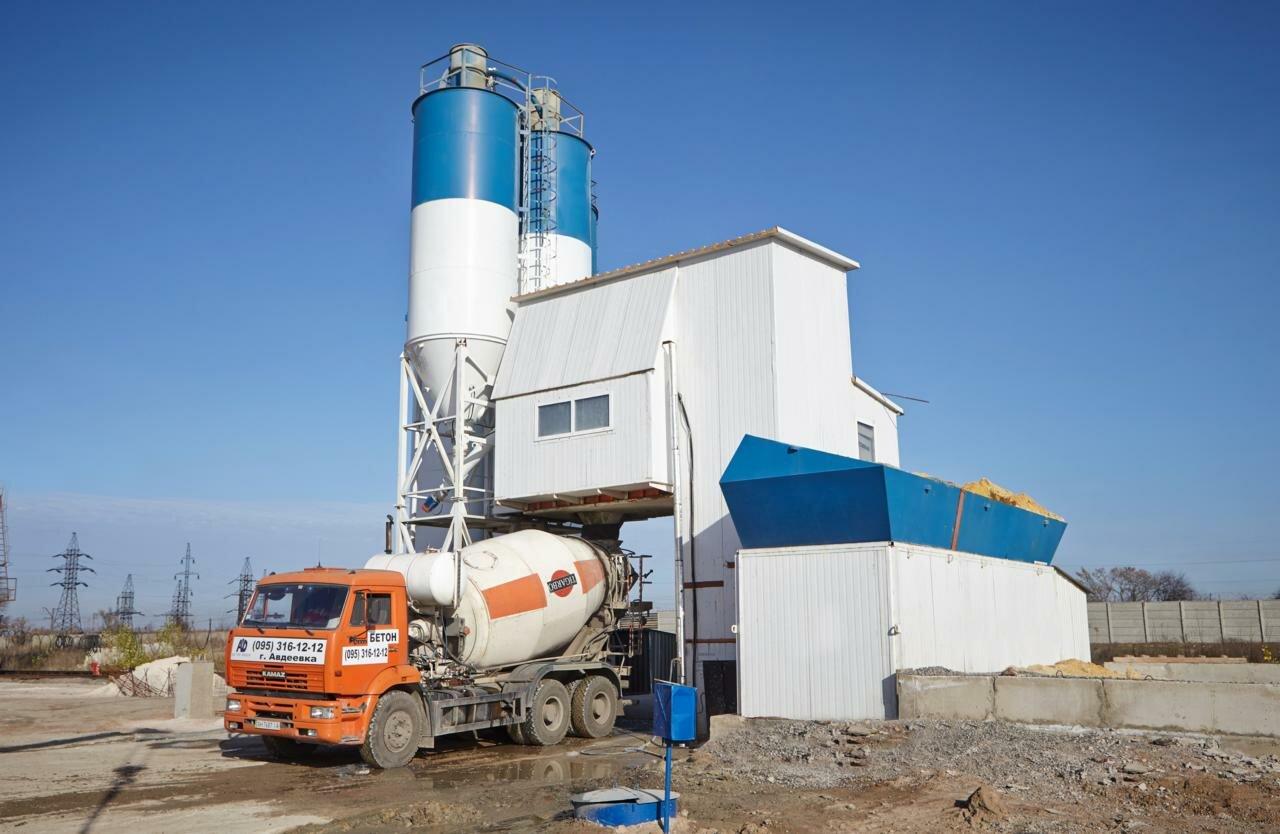 Мытищинский бетон купить бетон цены в старом осколе