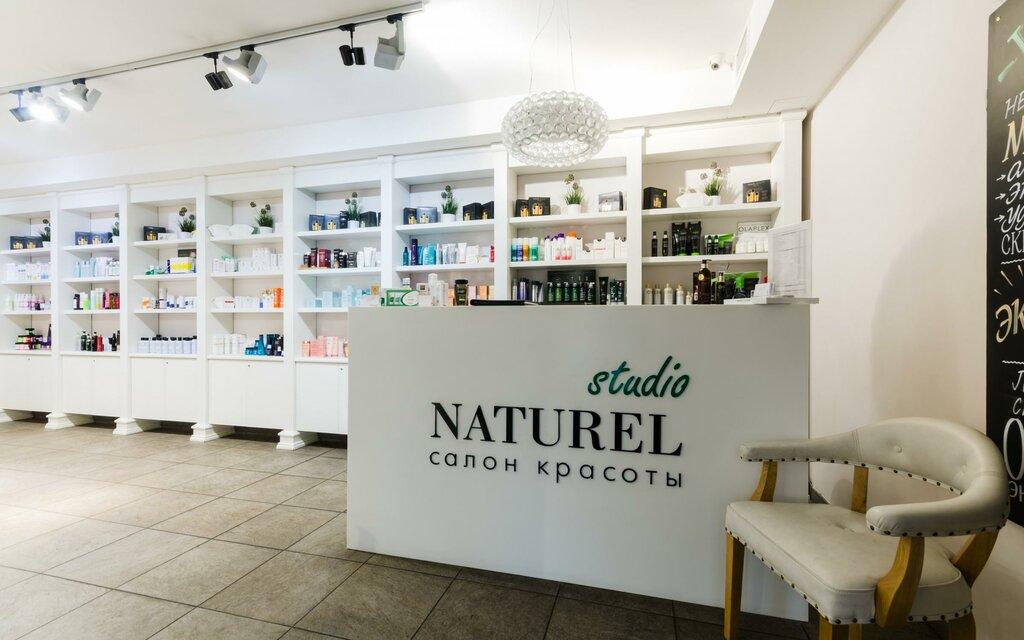 салон красоты — Naturel Studio Комсомольская — Москва, фото №2