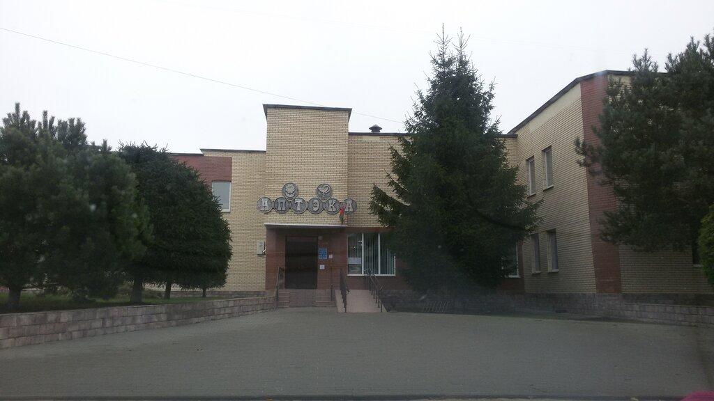 аптека — Минская Фармация — Клецк, фото №1