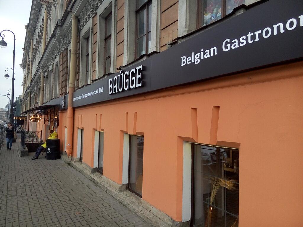 restaurant — Belgisky gastronomichesky pab Brugge — Saint Petersburg, фото №1