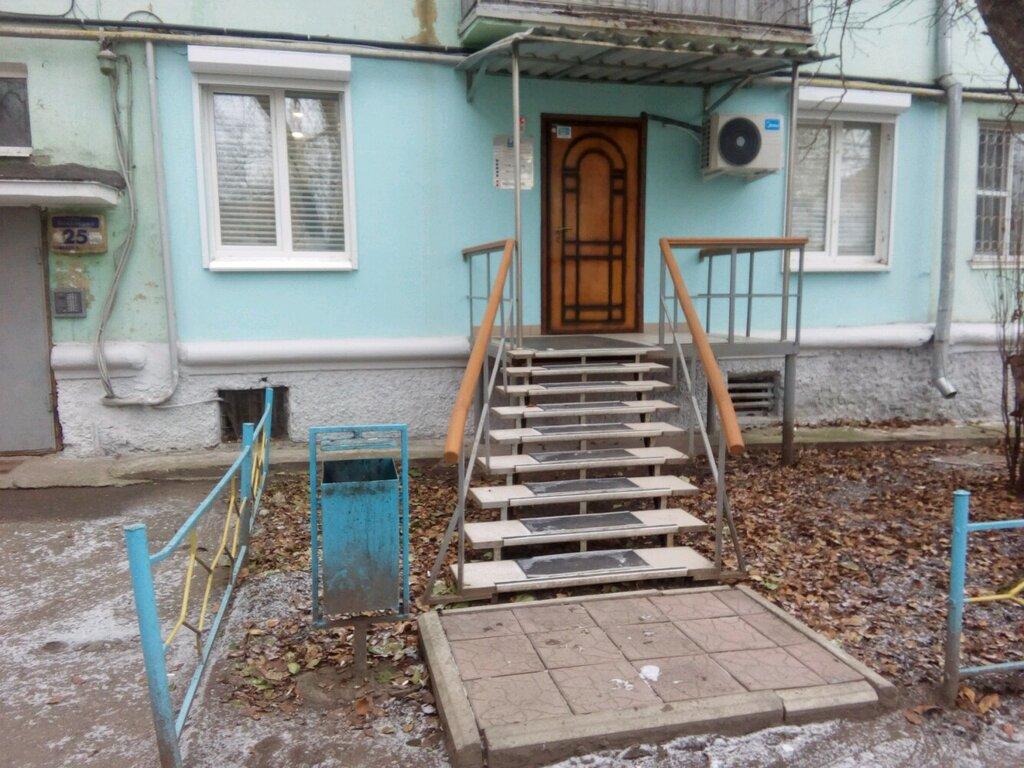 юридические консультации в перми дзержинский район