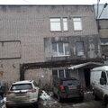 Мастер Принт, Разное в Городском округе Иваново
