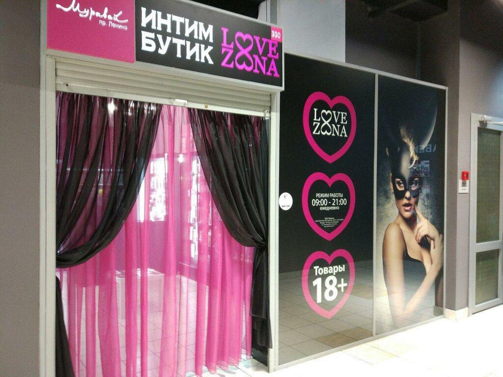 интим магазин н новгород