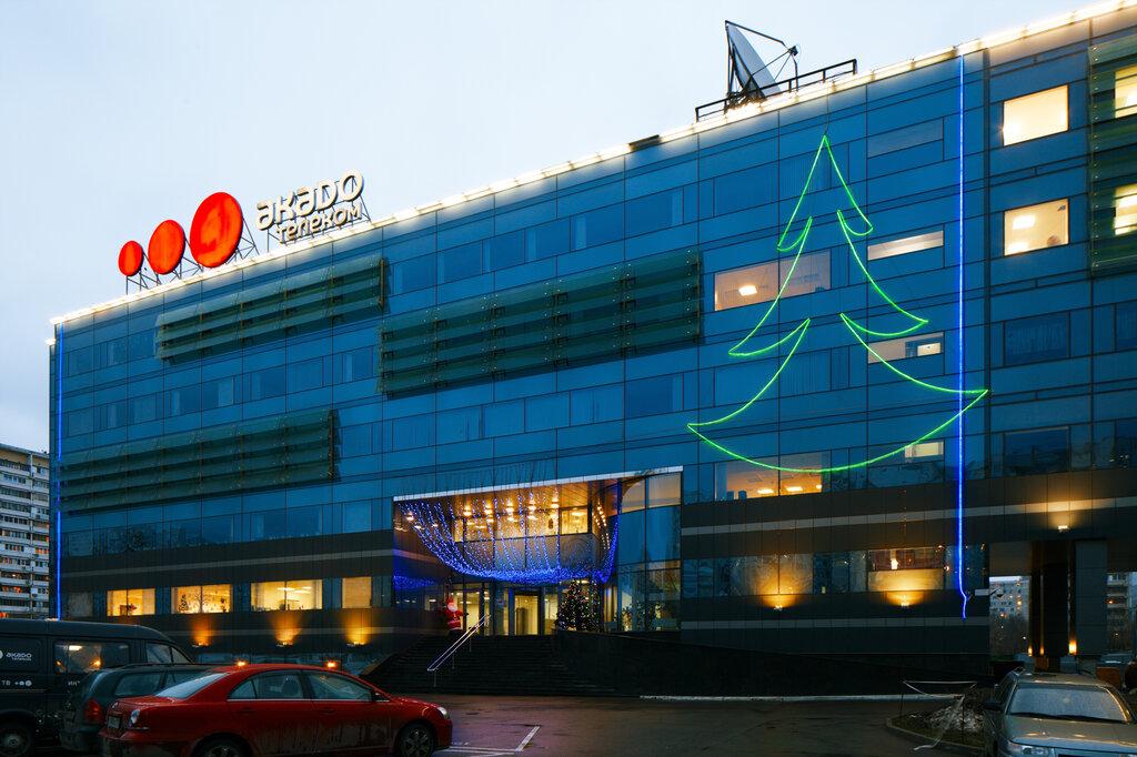 интернет-провайдер — АКАДО Телеком — Москва, фото №3