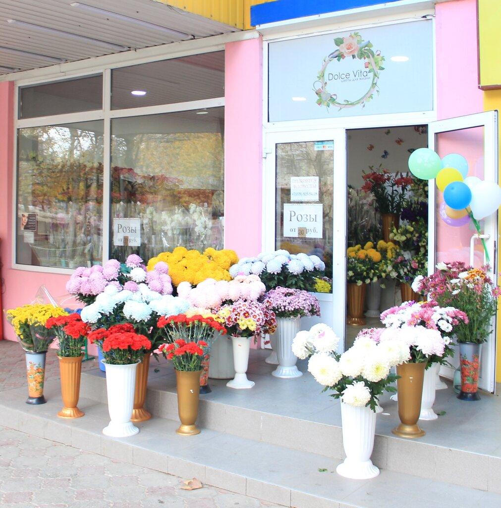 Заказ, доставка цветы симферополь отзывы москва