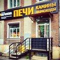 Мистер Печман, Кладка печей и каминов в Балахнинском районе
