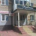 Кристина, Услуги маникюра и педикюра в Берёзовском городском округе