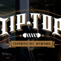 Tip-Top Barbershop, Услуги парикмахера в Набережных Челнах