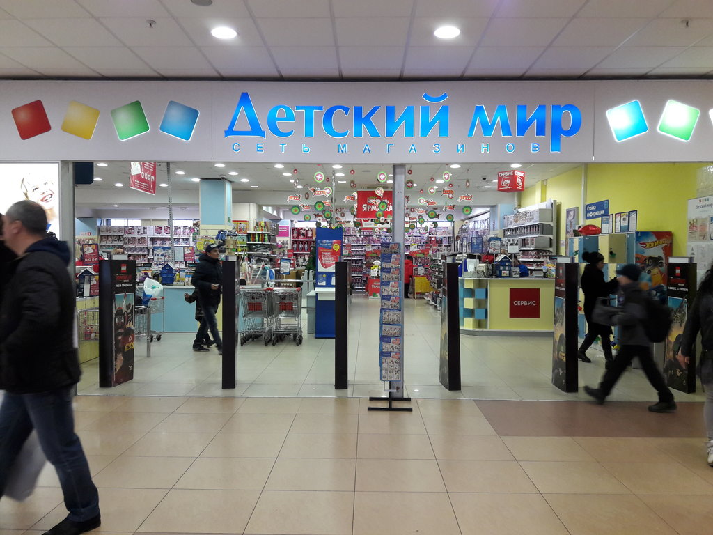 Сайт Магазина Детский Мир Калининград