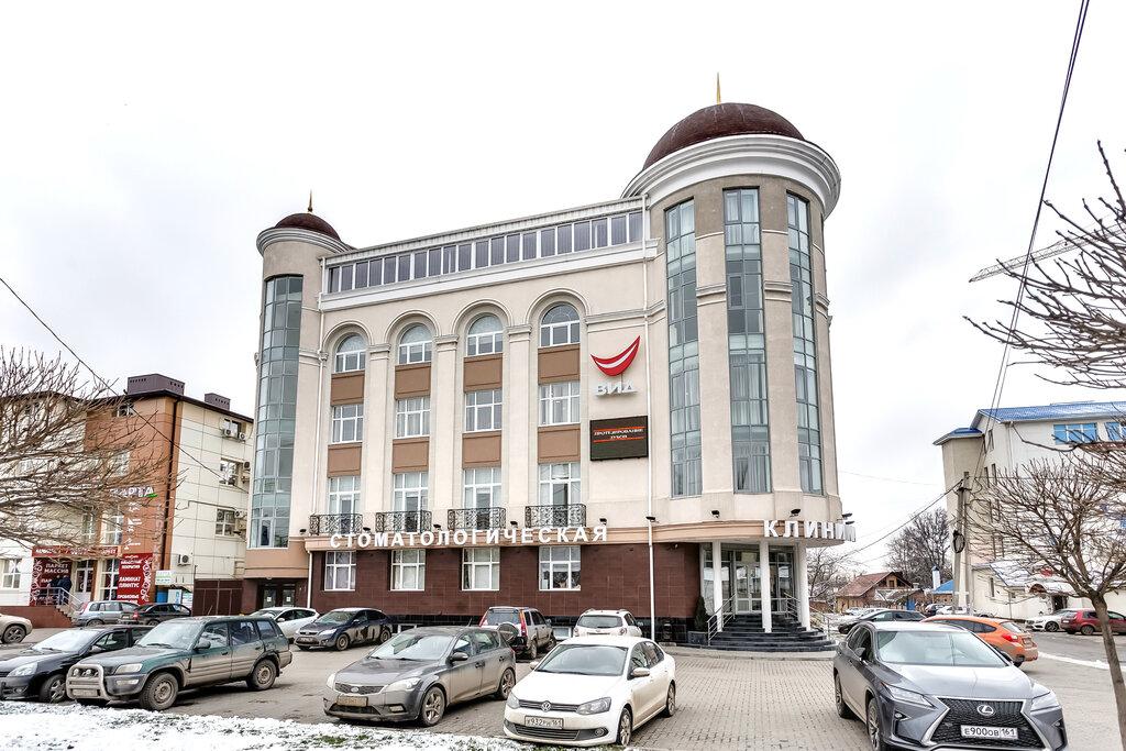 стоматологическая клиника — Вид — Ростов-на-Дону, фото №3