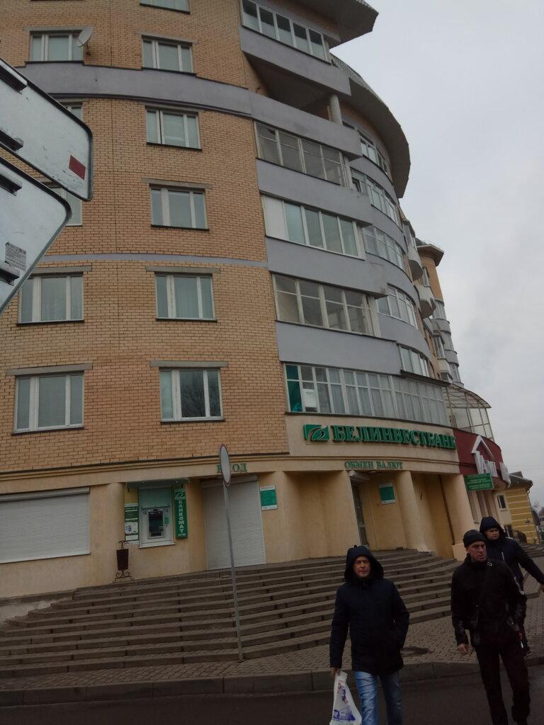 банк хоум кредит карта рассрочки