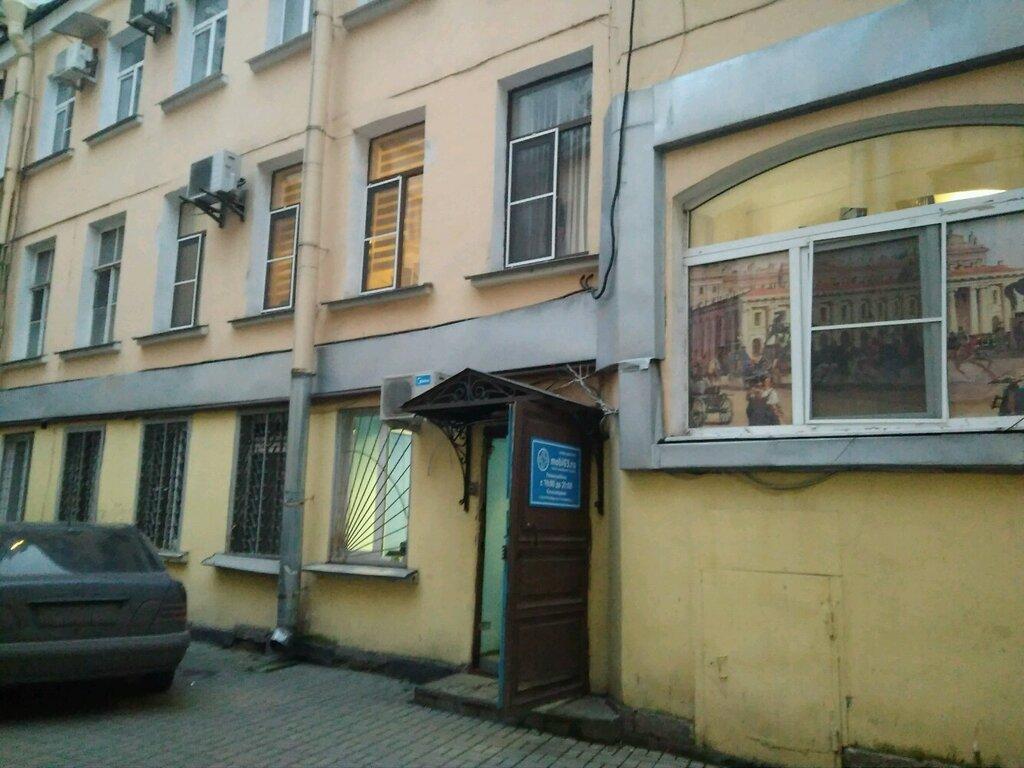 ремонт телефонов — Mobi03 — Санкт-Петербург, фото №4