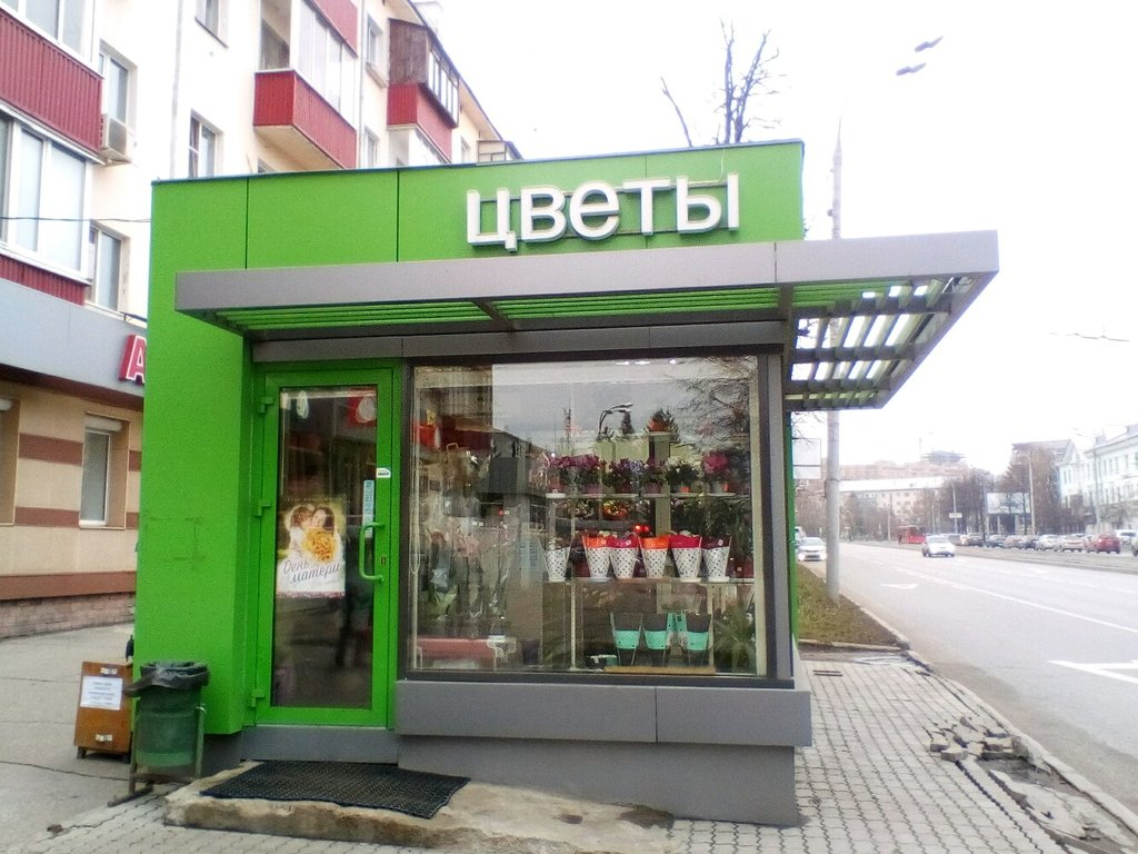Магазины Рядом Казань