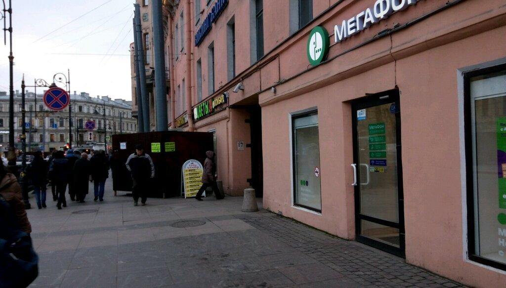 юридические услуги — Единый центр правовой защиты — Санкт-Петербург, фото №2