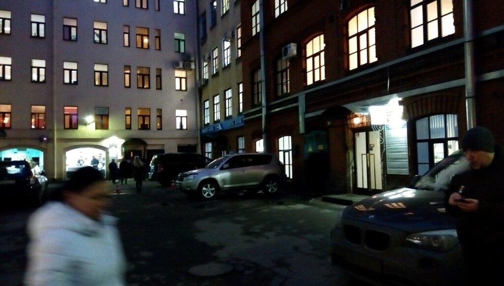 юридические услуги — Единый центр правовой защиты — Санкт-Петербург, фото №4