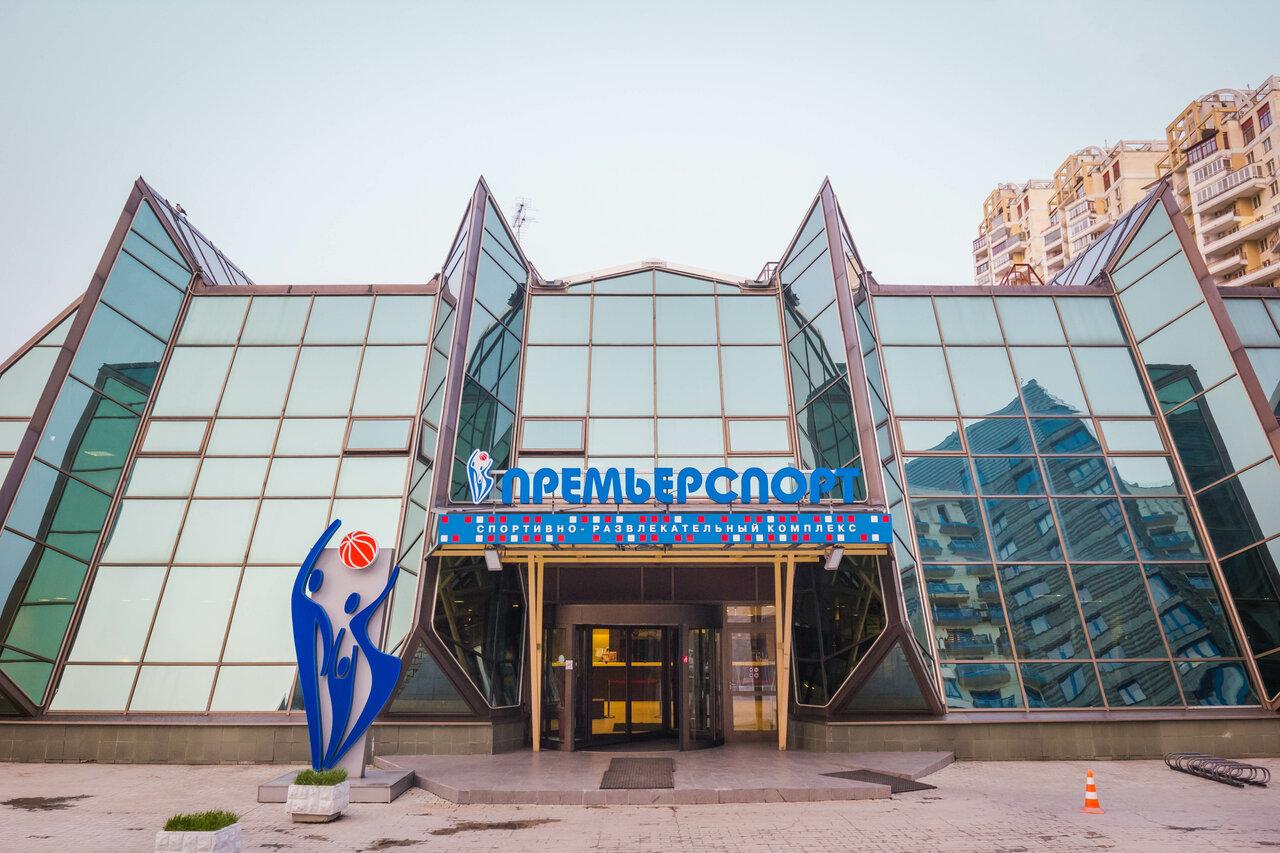 Фитнес клуб премьер спорт москва золотой слон борисов ночной клуб