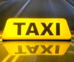 Такси Анапа Виктория