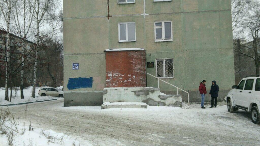 Квартиру по военной ипотеке при разводе