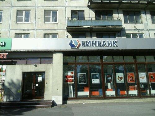 банк открытие возле метро академическая