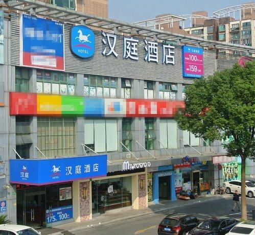 Hanting Express Shanghai North Zhangyang Road