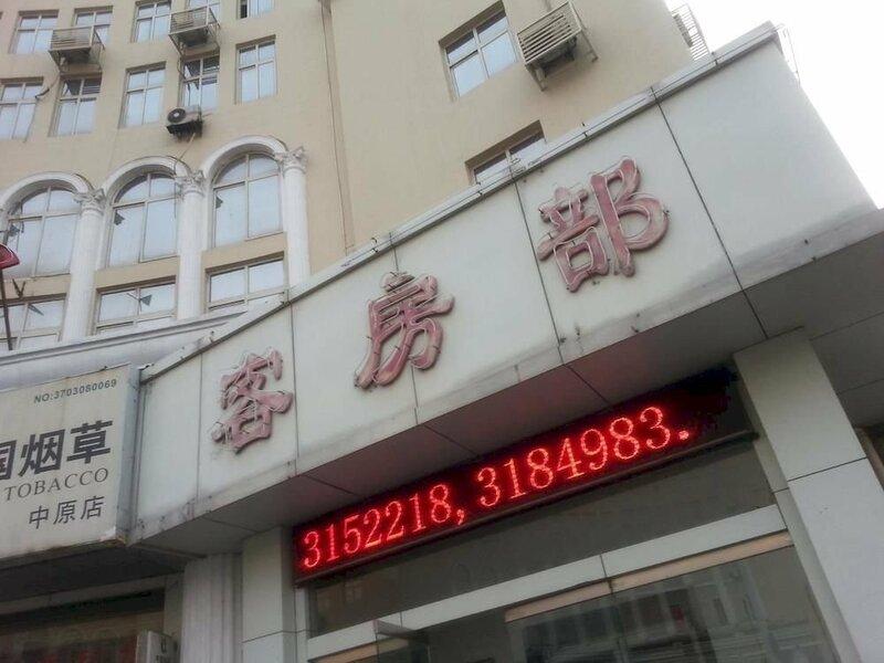 Zibo Zhongyuan Hotel