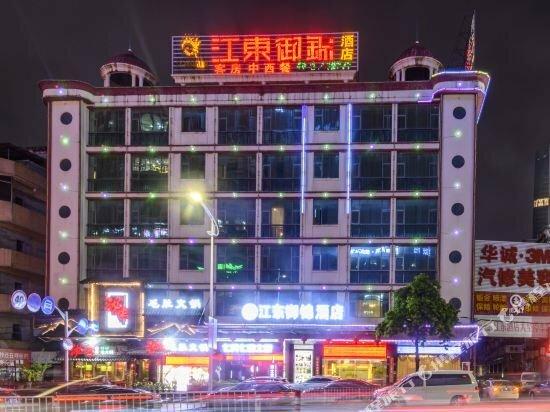Jiangdong Yujin Hotel
