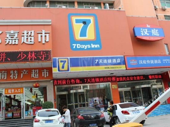 7days Inn Zhengzhou Railway Station Middle Square