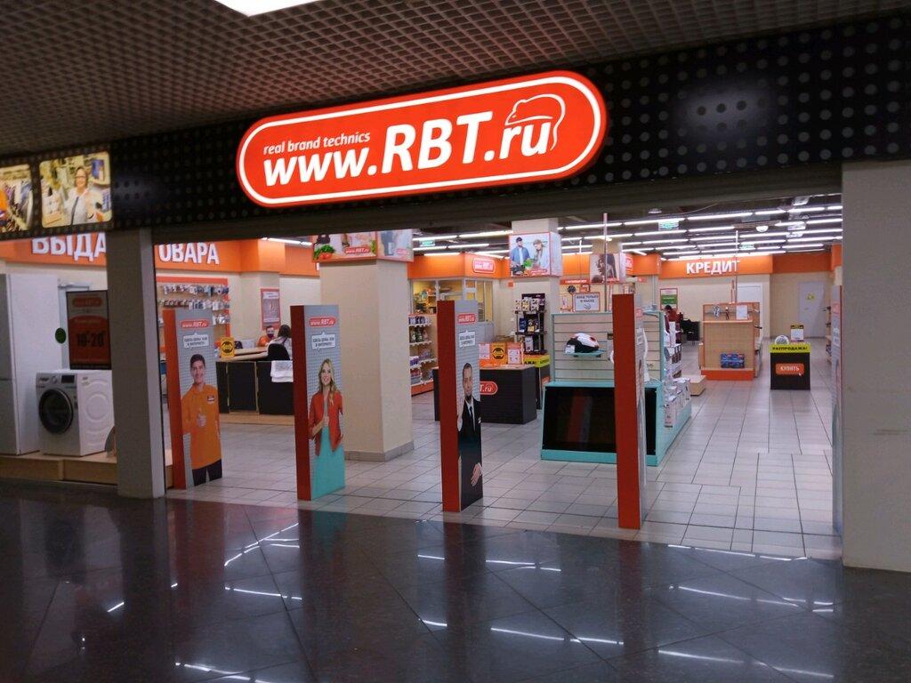 RBT.ru, магазин бытовой техники, ул. Весны, 1, Советский ...