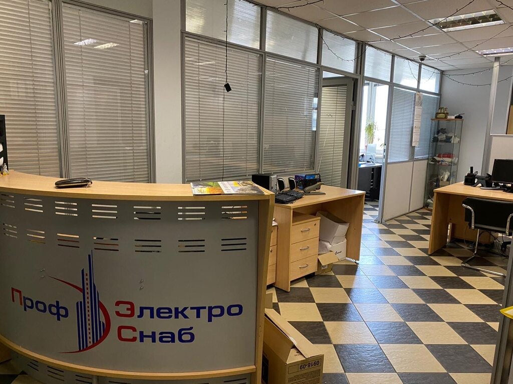 электротехническая продукция — Профэлектроснаб — Москва, фото №1