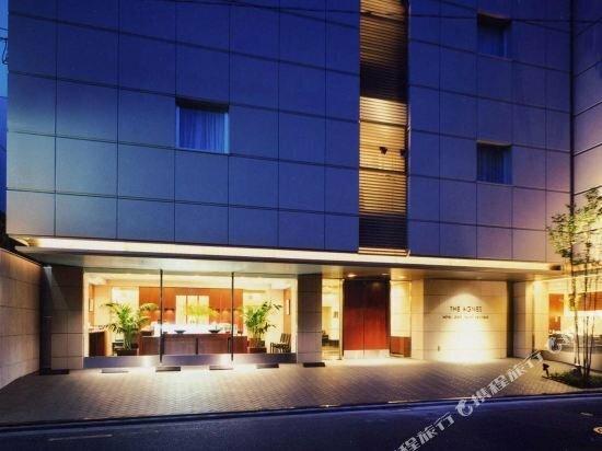 Agnes Hotel Plus