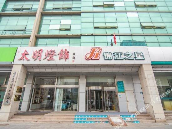 Jinjiang Inn Yantai Development Zone Changjiang Road Tianshan Road