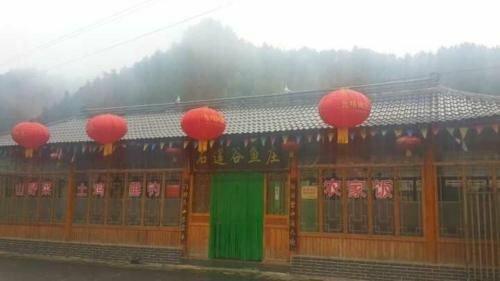 Shiliangu Yuzhuang