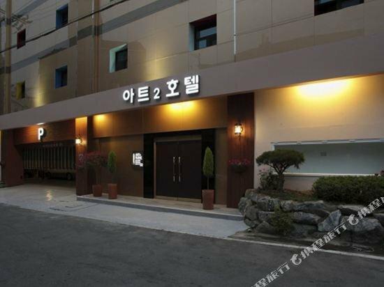 Art2 Hotel Incheon
