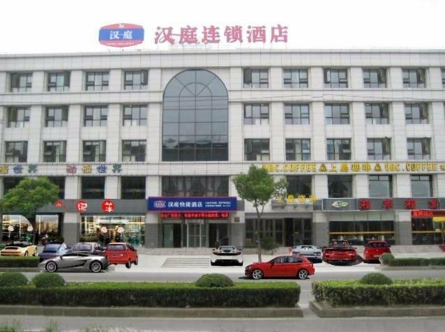 Hanting Hotel Shanghai Hongqiao Hub Qibao Huxing Road