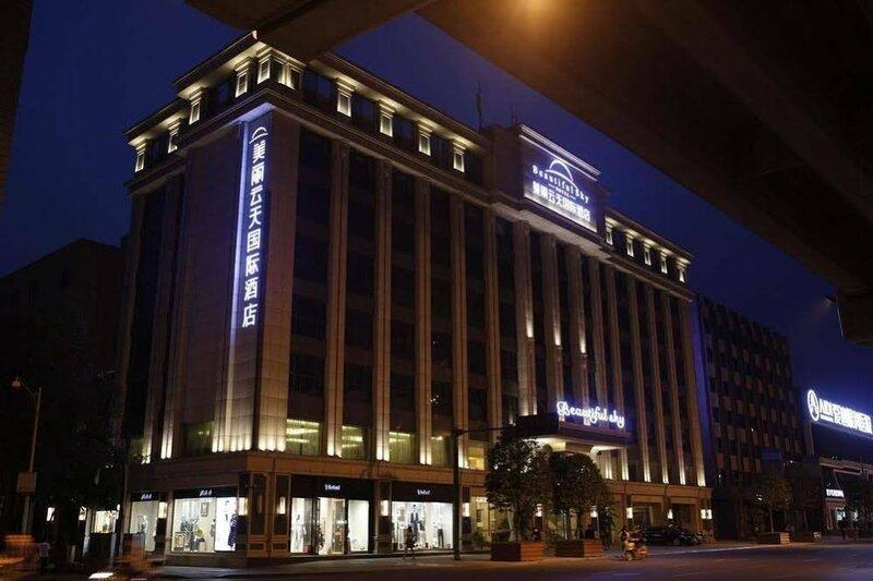 Chengdu Beautiful Sky International Hotel