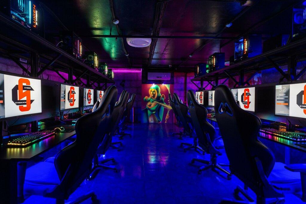 Компьютерный клуб москва cyber видео свинг клуб в москве