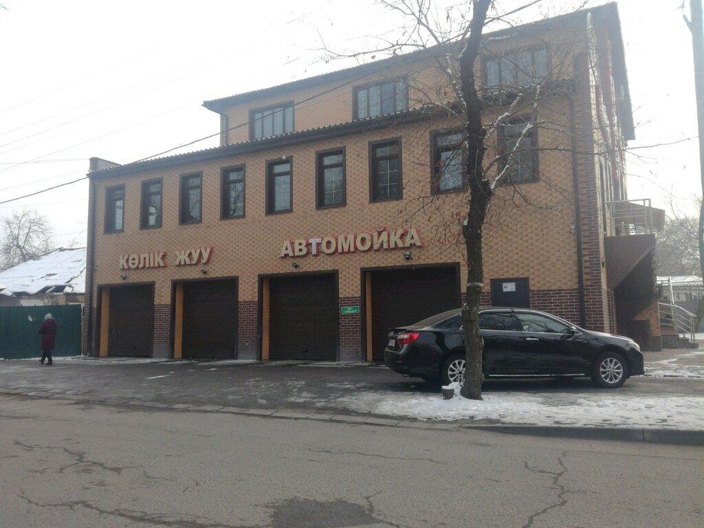 автомойка — Автомойка — Алматы, фото №2