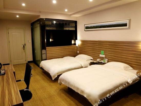 Pinshang Express Chain Hotel Qinzhou Qinzhougang