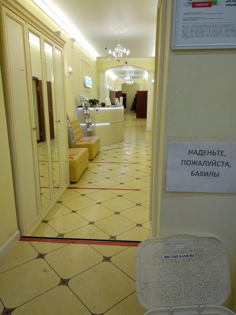 medical lab — CMD — Tsentr Molekulyarnoy Diagnostiki — Shelkovo, photo 1
