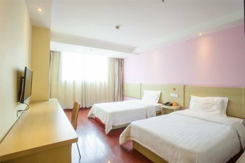 7 Days Inn Tianjin Jiefang South Road