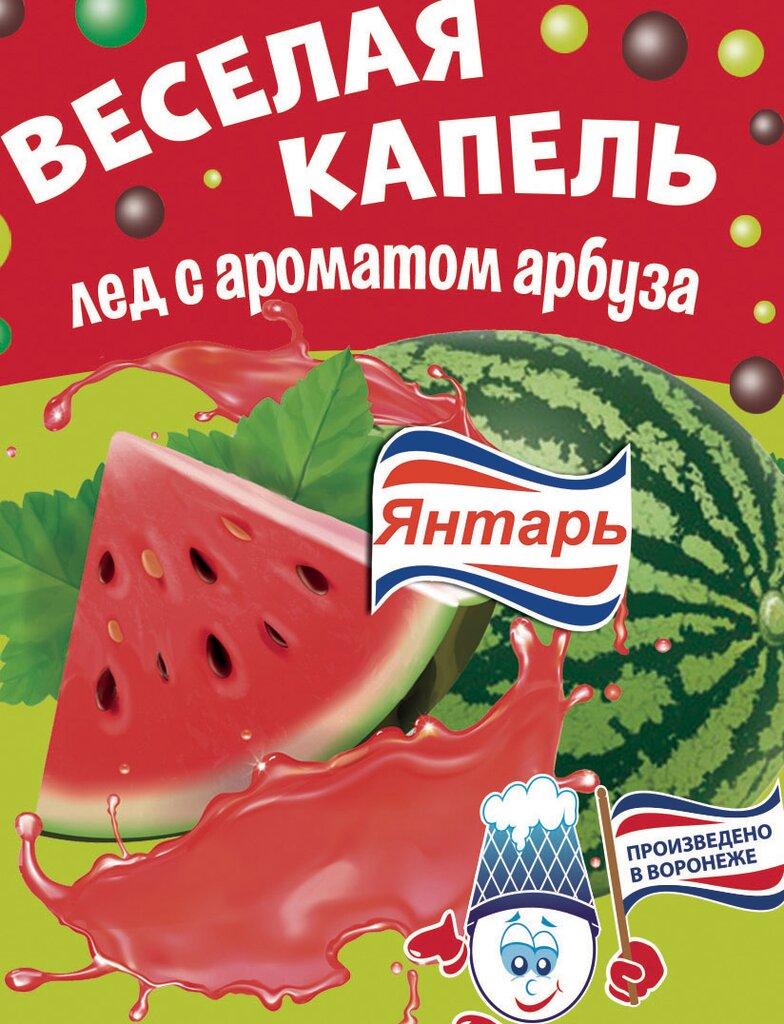производство продуктов питания — Янтарь — Воронеж, фото №2