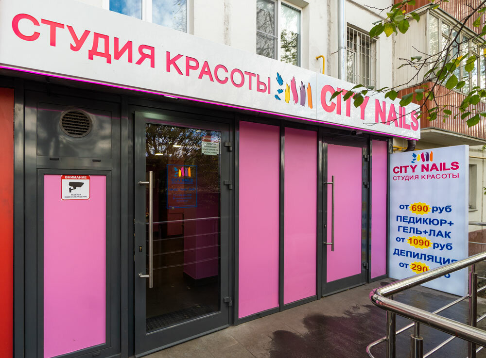 Москва работа для девушек кузьминки юлия красюк