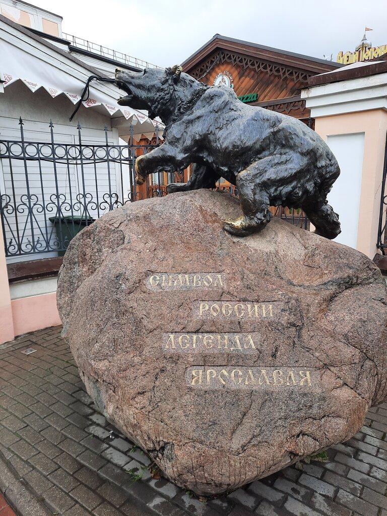 жанровая скульптура — Медведь — Ярославль, фото №2