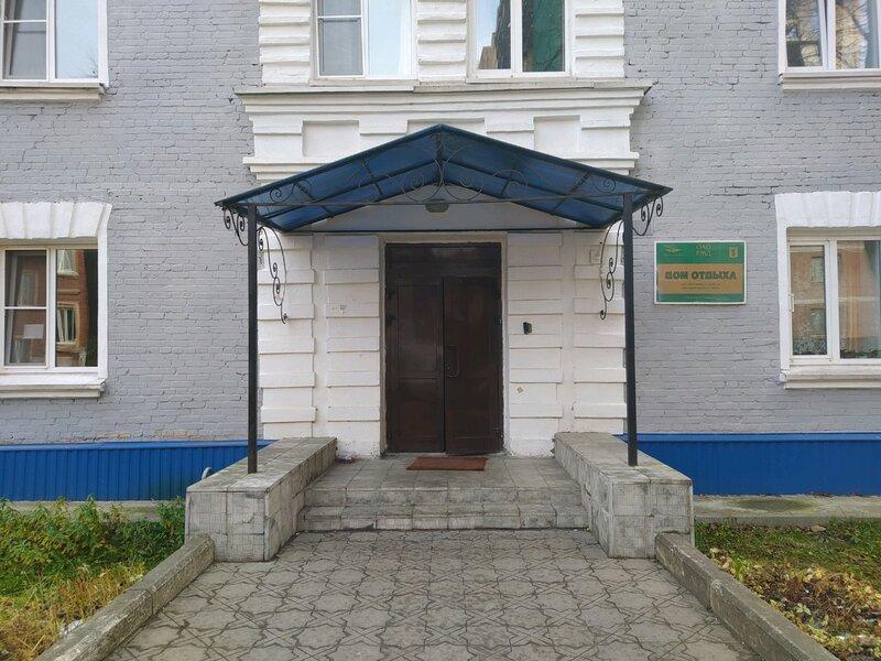 Дом отдыха локомотивных бригад эксплуатационного локомотивного депо Ярославль-Главный