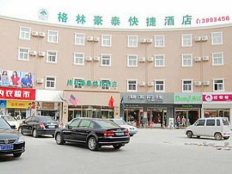 GreenTree Inn Liaocheng Gaotang Tianqi Temple
